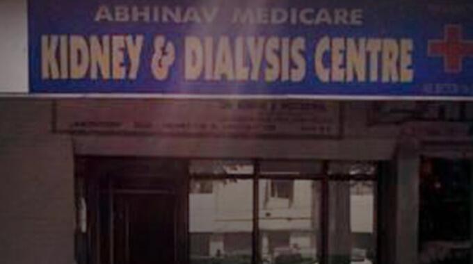 Abhivan Medicare Kidney And Dialysis Centre
