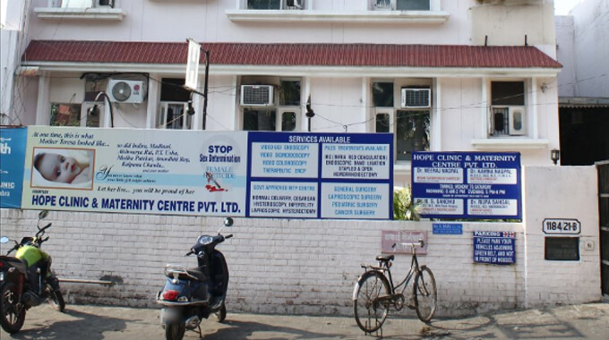 Hope Clinic And Maternity Centre Private Limited